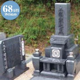 岡山型墓石 八寸三重台